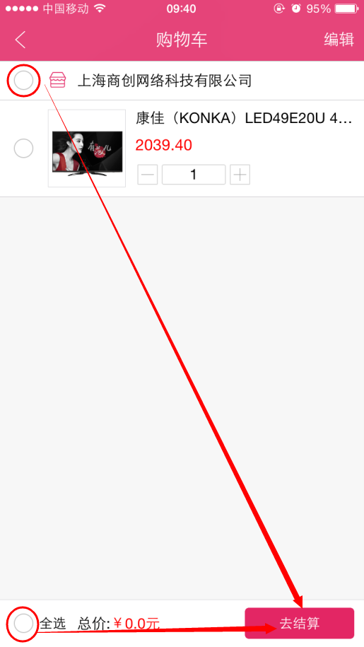 QQ截图20150915095029.png